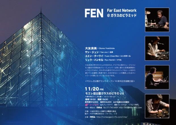 FENコンサート