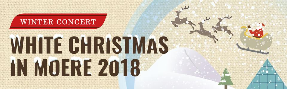 モエレのホワイトクリスマス2018