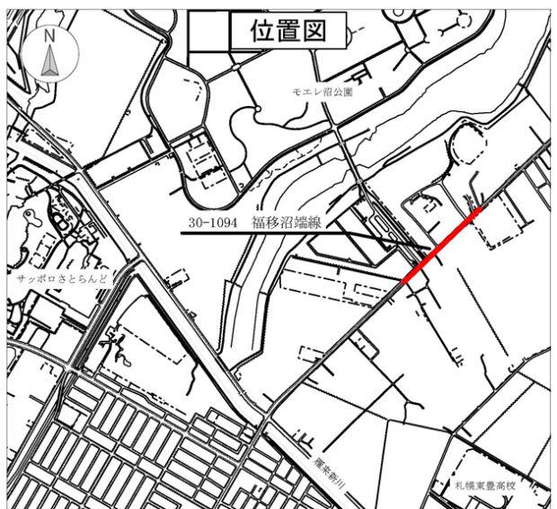 【位置図】福移沼端線工事